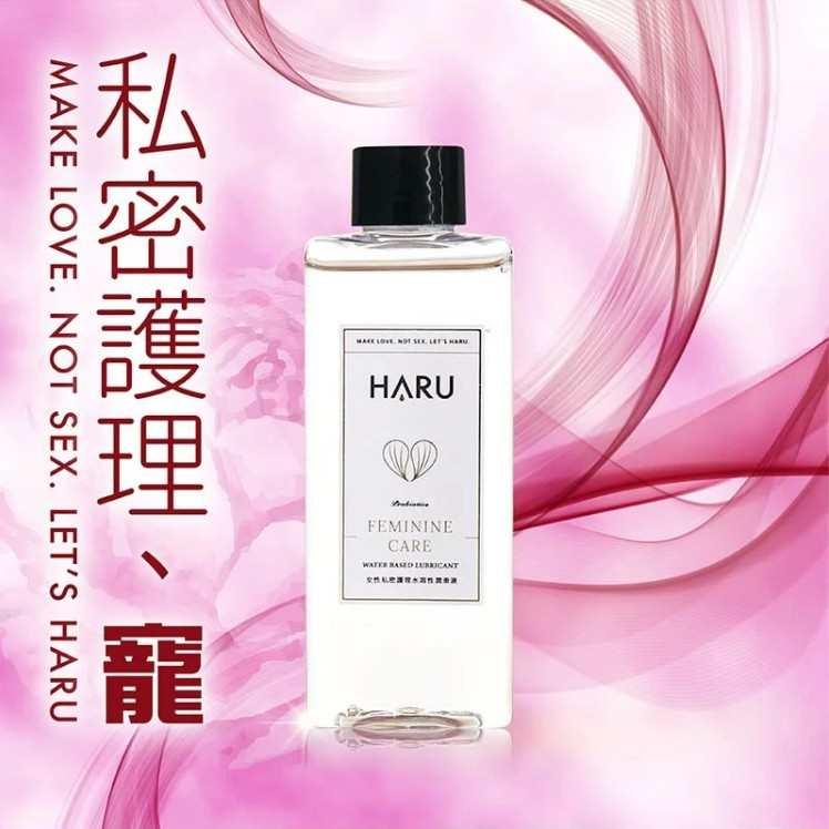 HARU|FEMININE CARE 女性私密護理 水溶性 潤滑液 - 150ml