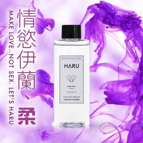HARU|DEWY 伊蘭絲柔長效 水溶性 潤滑液 - 150ml