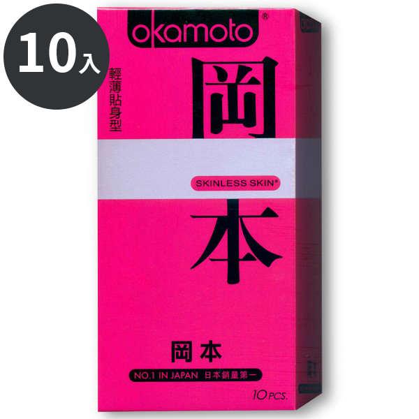 岡本Okamoto-輕薄貼身型保險套(桃)