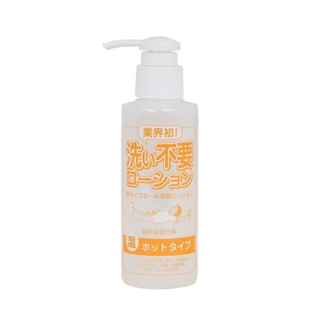Rends|免清洗 超低黏 溫感 潤滑液 - 145ml