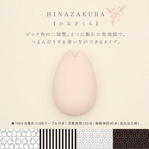 日本TENGA iroha震動按摩蛋-春之櫻(粉)