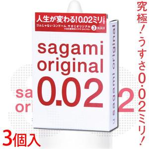 日本熱銷!Sagami Original 第二代相模原創 保險套 3片裝-0.02