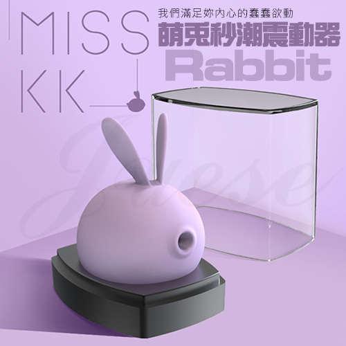 萌兔Rabbit 秒潮吮吸矽膠震動器