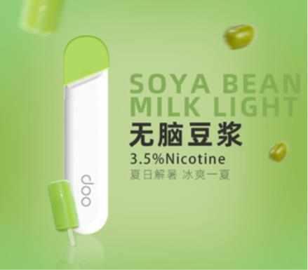 【Doo One V3旗艦版】一次性霧化棒 陶瓷芯 煙量足 口感佳 - 無腦豆漿(3.5%)