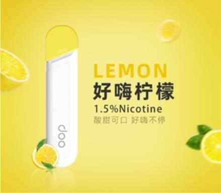 【Doo One V3旗艦版】一次性霧化棒 陶瓷芯 煙量足 口感佳 - 好嗨檸檬(1.5%)