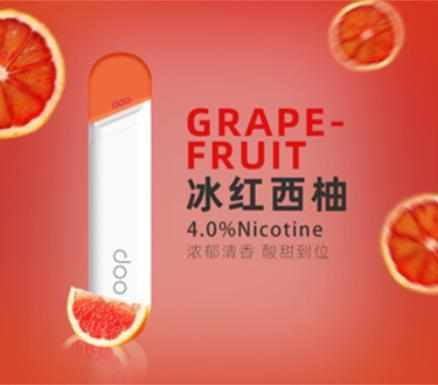 【Doo One V3旗艦版】一次性霧化棒 陶瓷芯 煙量足 口感佳 - 冰紅西柚(4%)