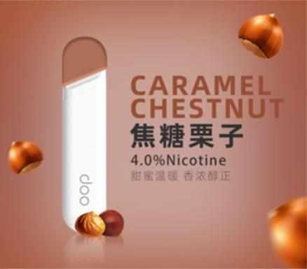 【Doo One V3旗艦版】一次性霧化棒 陶瓷芯 煙量足 口感佳 - 焦糖栗子(4%)