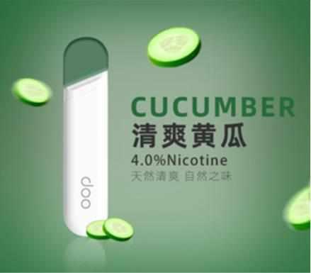 【Doo One V3旗艦版】一次性霧化棒 陶瓷芯 煙量足 口感佳 - 清爽黃瓜(4%)
