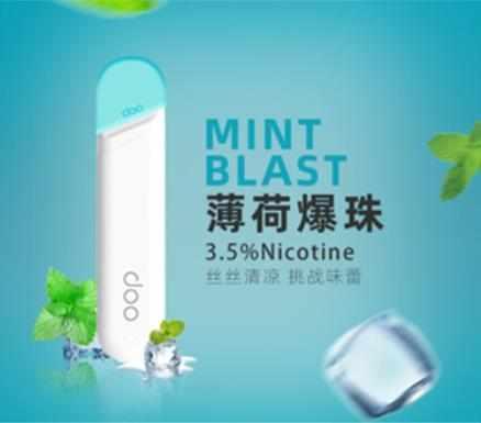 【Doo One V3旗艦版】一次性霧化棒 陶瓷芯 煙量足 口感佳 - 薄荷爆珠(3.5%)