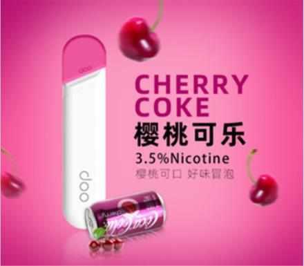 【Doo One V3旗艦版】一次性霧化棒 陶瓷芯 煙量足 口感佳 - 櫻桃可樂(3.5%)