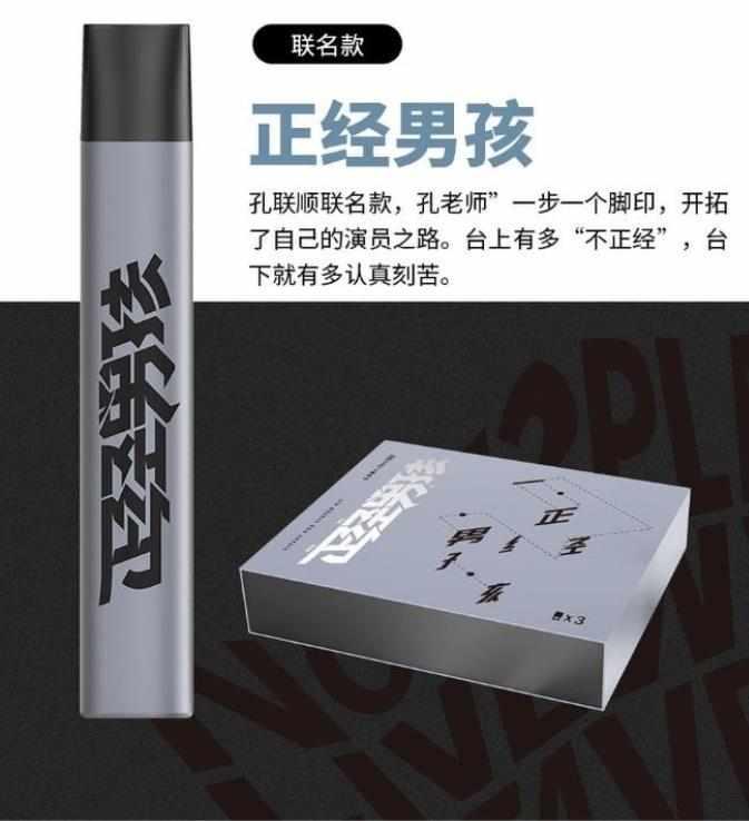 【vitavp唯它】有如真煙的口感 蒸氣式充電電子煙 - 正經男孩(送3顆菸彈+皮套)
