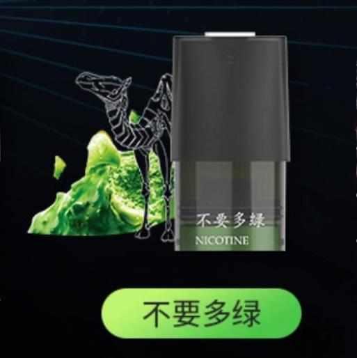 【vitavp唯它】專用電子煙彈 - 不要多綠口味(4%)3入