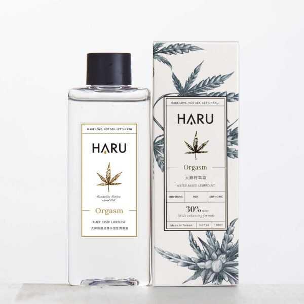 HARU|居家瓶|ORGASM 大麻熱浪迷情