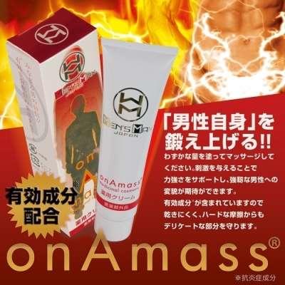 日本知名大廠  MEN`S MAX原裝進口  醫療級持久增大軟膏 - 50G