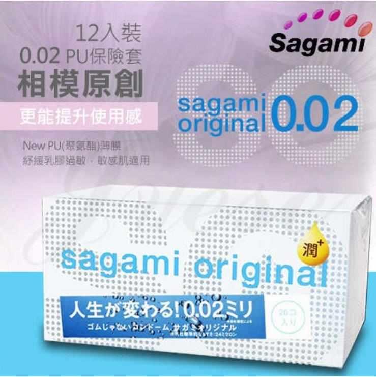 相模Sagami - 元祖002極潤保險套(12入)