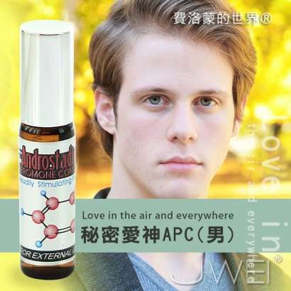 【費洛蒙的世界】 ®-信息素  秘密愛神APC(男用)