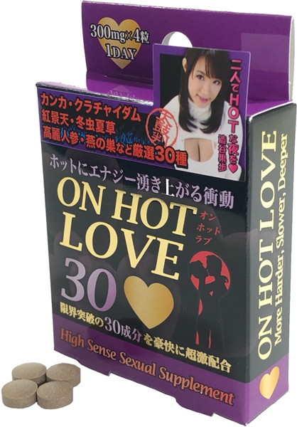 8月新品!ON HOT LOVE[オンホットラブ](300mg×4粒)