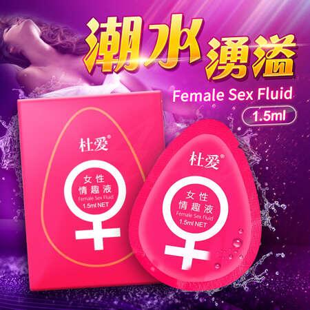 杜愛-女性情趣液1.5mlx10包
